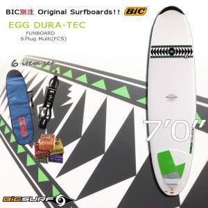 言わずと知れた大人気のBICに別注した 当店ORIGINAL Surfboard!! 流行りのオルテ...