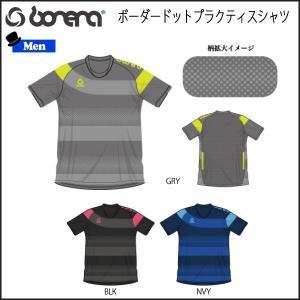 ●商品番号:BNR-PS045T ●メーカー:bonera(ボネーラ) ●Name:サッカーウェア ...