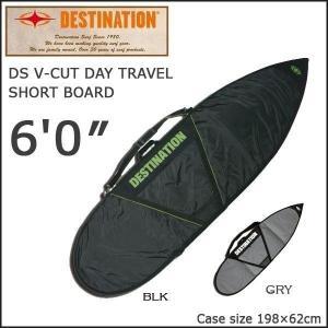 DESTINATION(デスティネーション) デイバッグV−CUT ショート 6'0 ハードケース ...