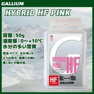 スノーボードワックス GALLIUM(ガリウム) HYBRI...