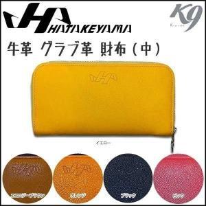 野球 HATAKEYAMA ハタケヤマK9 ケーナイン 牛革 グラブ革 財布 サイフ サイズ:中 横20×縦10×幅2.2cm 父の日 プレゼント