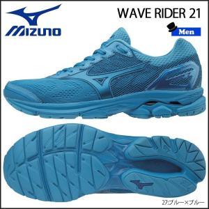 メンズ ランニングシューズ MIZUNO(ミズノ) WAVE RIDER ウェーブライダー 21...