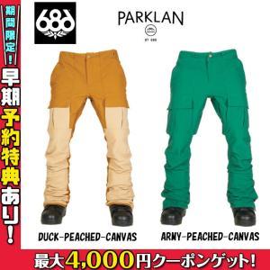 15-16 686 PARKLAN EXILE PANT  ...