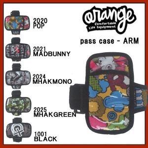 oran'ge オレンジ pass case - ARM