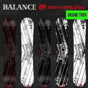 スノーボード 板 グラトリ ラントリ ナロー デュアルサイドカーブ 18-19 011ARTISTIC ゼロワンワンアーティスティック BALANCE バランス<br>|move