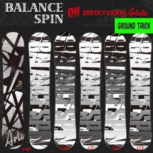 スノーボード 板 グラトリ ラントリ ナロー ダブルキャンバー 18-19 011ARTISTIC【ゼロワンワン】 BALANCE SPIN バランス スピン|move