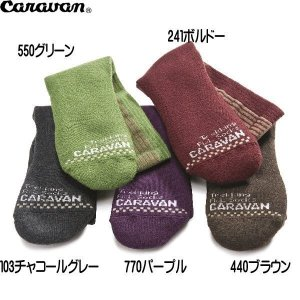 Caravan キャラバン RLメリノ トレック 103チャコール グレーP アウトドア 靴下 ソックス|move