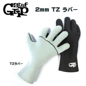 サーフィン 保温 防寒 手袋 グローブ サーフグリップ SURF GRIP ITKグローブ 2mm TZラバー サーフグローブ|move
