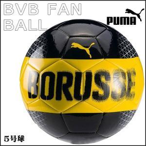 サッカーボール 5号球 プーマ PUMA ドルトムント ファンボール サッカー|move
