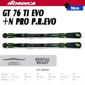 16-17 NORDICA ノルディカ GT 76 TI EVO+N PRO P.R.EVO スキー ビンディング セット|move