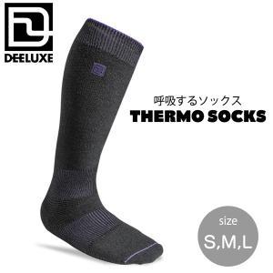 DEELUXE【ディーラックス】THERMO SOCKS スノーボードソックス