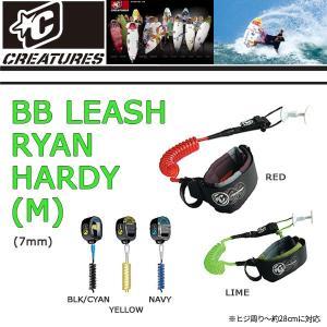 2016 CREATURES(クリエイチャー) リーシュコード BB LEASH RYANHARDY(M) ボディーボード ひじ用|move