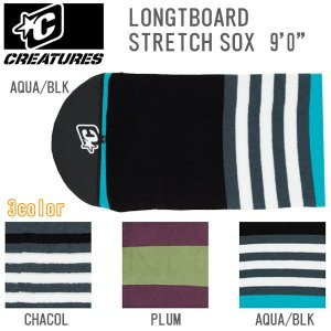 CREATURES(クリエイチャー) STRETCH SOX LONGBOARD 9'0 ロングボード用ニットケース|move