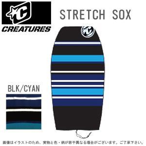 CREATURES(クリエイチャー) STRETCH SOX BB ボディーボード用|move