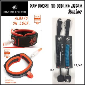 2017 CREATURES(クリエイチャー) SUP LEASH 10 COILED ANKLE(8mm) サップ 足首用リーシュ|move