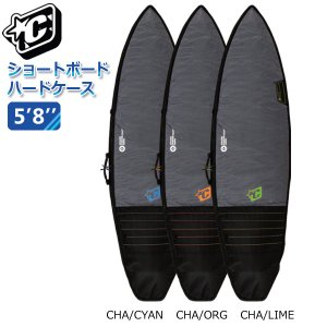 19 CREATURES クリエイチャー SHORTBOARD DAY USE 5'8 D-TECH ハードケース ショートボード用 ボードケース move