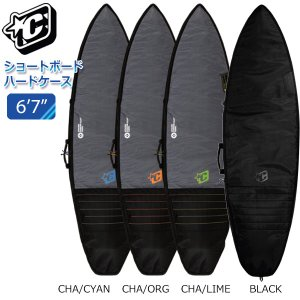 19 CREATURES クリエイチャー SHORTBOARD DAY USE 6'7 D-TECH ハードケース ショートボード用 ボードケース|move