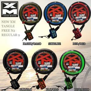 サーフィン リーシュコード 2018NEW XM TANGLE FREE N2 REGULAR 9 タングルフリー ロング用 ANKLE 足首 (エックスエム) 9FEET x 7mm move