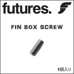 FUTURES(フューチャーフィン) SCREW 専用ネジ 1ケ move