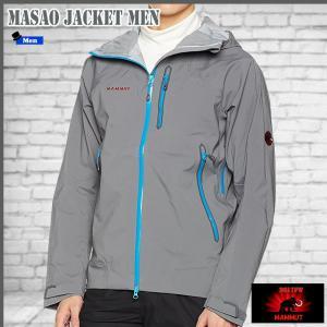 マムート ジャケット マサオジャケット  MAMMUT Masao Jacket Men 0051 (MMTBGN)|move