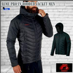 マムート ライムプロ インフーディージャケット 0129 graphite-graphite MAMMUT Rime Pro IN Hooded Jacket Men|move