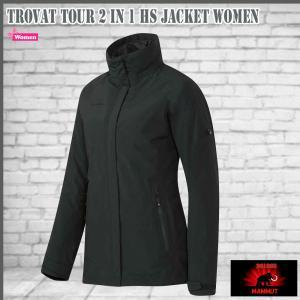 マムート トロバット ツアー 2 in 1 HS ジャケット (女性用)0001 black MAMMUT Trovat Tour 2 in 1 HS Jacket Women|move