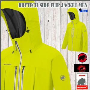 マムート ジャケット DRYtech SIDE FLIP Jacket Men カラー:1205 (MMTBGN)|move
