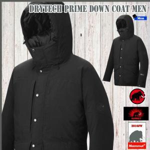 ラスト1品 Mサイズ(EUサイズ)のみ MAMMUT(マムート) DRYtech Prime Down Coat Men カラー:0001 (PDN) last_od|move