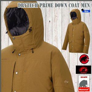 マムート ジャケット DRYtech Prime Down Coat Men カラー:4968 (MMTBGN)|move