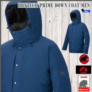 マムート ジャケット DRYtech Prime Down Coat Men カラー:5088 (MMTBGN)|move