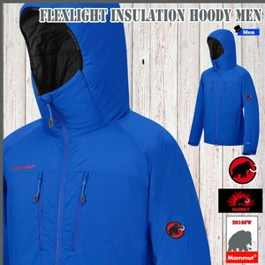 マムート ジャケット FLEXLIGHT Insulation Hoody Men カラー:5423 (MMTBGN)|move