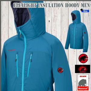 MAMMUT(マムート) FLEXLIGHT Insulation Hoody Men カラー:5713|move