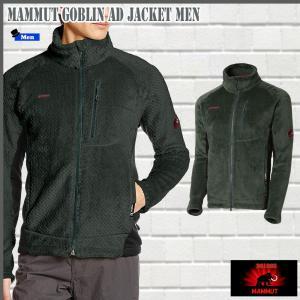 MAMMUT GOBLIN Ad Jacket Menマムート ゴブリン アドバンスド ジャケットカラー:4020|move