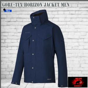 マムート ジャケット ホライゾンジャケット  MAMMUT GORE-TEX HORIZON Jacket Men 5118 (mmt_2017fw)|move