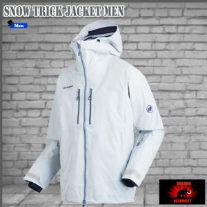 マムート スノートリックジャケット 0828 icelandic MAMMUT SNOW TRICK Jacket Men|move