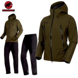 MAMMUT(マムート) CLIMATE Rain -Suit AF Men クライメイトレインスー...