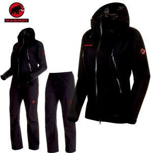 MAMMUT(マムート) CLIMATE Rain-Suit AF Women クライメイトレインスーツ アジアンフィット ゴアテックス(女性用)  カラー:0052 (MAMMUT_2019SS) あすつく|move