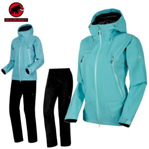 MAMMUT(マムート) CLIMATE Rain-Suit AF Women クライメイトレインスーツ アジアンフィット ゴアテックス(女性用)  カラー:50218 (MAMMUT_2019SS) あすつく|move