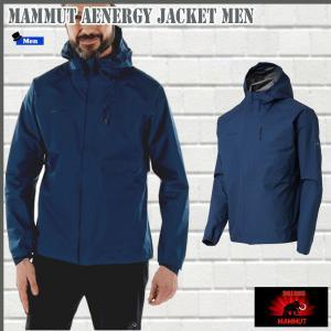 マムート エナジージャケット 50011 MAMMUT AENERGY Jacket Men (mmt_2018ss) 18ddscn|move