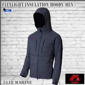 マムート フレックスライト インサレーションフーディ MAMMUT FLEXLIGHT Insulation Hoody Men カラー:5118   (mmt_2017fw)|move