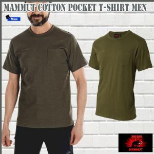 マムート コットンポケット  Tシャツ  4584 MAMMUT Cotton Pocket T-Shirt Men (mmt_2018ss) 18ddscn|move