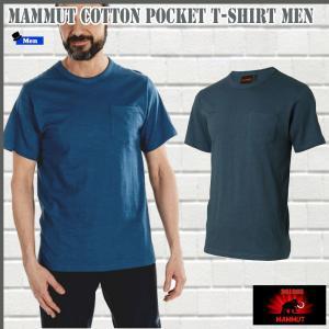 マムート コットンポケット  Tシャツ  50011 MAMMUT Cotton Pocket T-Shirt Men (mmt_2018ss) 18ddscn|move