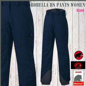 MAMMUT(マムート) Robella HS Pants Women カラー:5118(pup15)|move