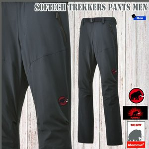 MAMMUT(マムート) SOFtech TREKKERS Pants Men カラー:0121 (MMTBGN)|move