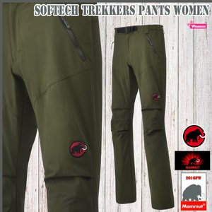 MAMMUT(マムート) SOFtech TREKKERS Pants Women カラー:7173(sale15)|move