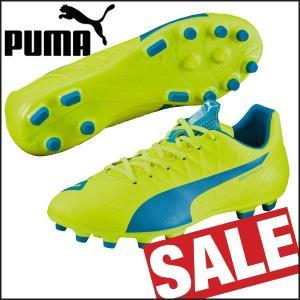プーマ サッカースパイク エヴォスピード 4.4 HG PUMA old-pm|move