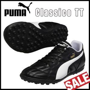 サッカートレーニングシューズ プーマ PUMA Classico TT トレシュー|move