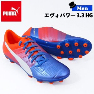 サッカースパイク プーマ PUMA EVOPOWER 3.3 HG 固定式スパイク|move