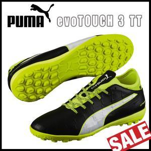 サッカートレーニングシューズ プーマ PUMA evoTOUCH 3 TT トレシュー|move