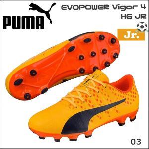 子ども用サッカースパイク プーマ PUMA EVOPOWER Vigor 4 HG JR|move